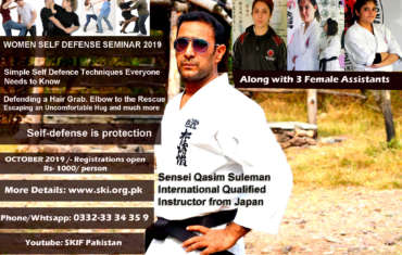 Register for Women Self Defense Seminar
